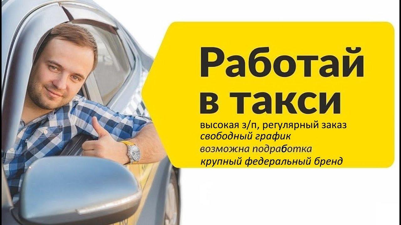 Срочно ищем хороших водителей