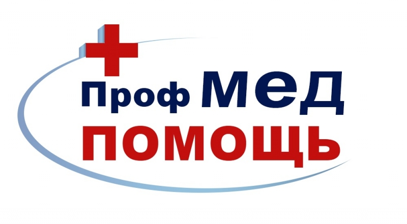 Платная гастроскопия в Москве