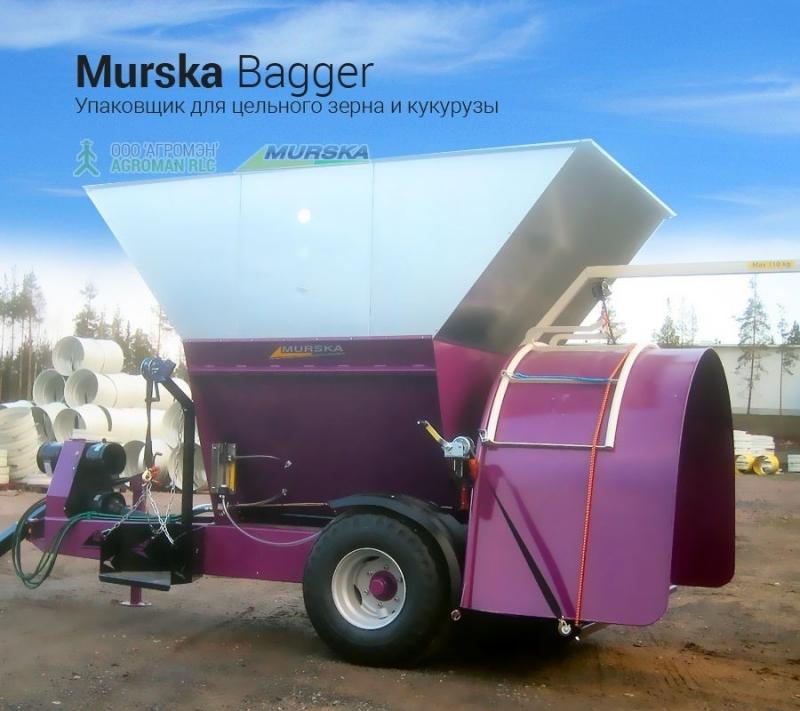 Упаковщик Murska Bagger для цельного зерна и кукурузы